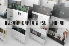 Создам 3D-модель по чертежу 43 - kwork.ru