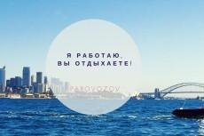 Размещу поздравление с праздничным событием на праздничном портале 13 - kwork.ru