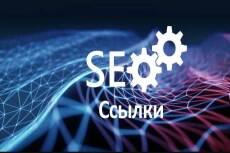 Настройка корпоративной Яндекс почты для домена, Яндекс Коннект 15 - kwork.ru