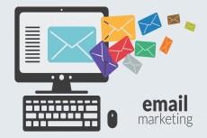 500 аккаунтов mail. ru с гарантией 2 месяца и чистым ip для рассылки 17 - kwork.ru