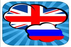 Перевод текстов и видео с английского и на английский 6 - kwork.ru