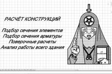 Начерчу в AutoCAD 54 - kwork.ru