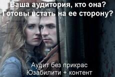 Имиджевый, продающий текст для сайта. Бизнес, финансы, закон, право 26 - kwork.ru