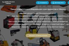 Перенос сайта на хостинг 26 - kwork.ru