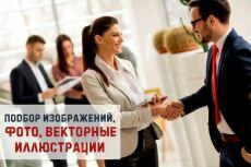 Оформление соц. сетей 17 - kwork.ru