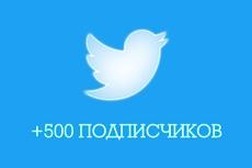 Разработаю продающий дизайн билборда 6х3 41 - kwork.ru