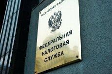Составлю исковое заявление о взыскании задолженности 19 - kwork.ru