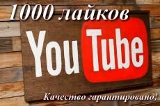 Шапка для Вашего канала YouTube 22 - kwork.ru