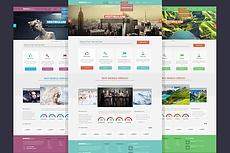 Обучу быстрому созданию Landing Page 7 - kwork.ru