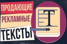Описания мебели 7 - kwork.ru