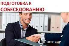 Вышлю видеоуроки по установке и настройке Mailwizz и pmta 17 - kwork.ru