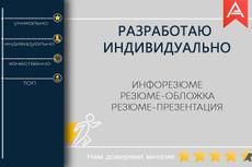 Фирменный стиль 29 - kwork.ru