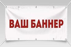 Подберу, установлю и настрою шаблон для сайта на Вордпресс любой темы 26 - kwork.ru