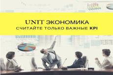 Шаблон финансовой модели Бизнес - плана от Эксперта в Excel 5 - kwork.ru