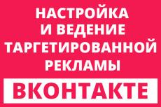 Нарисую привлекательную обложку для группы Вконтакте 24 - kwork.ru