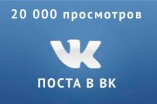 Создание GIF анимаций 13 - kwork.ru