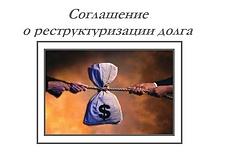 Составление соглашение о неразглашении коммерческой тайны 29 - kwork.ru