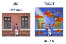 Удалю фон на картинке. Заменю старый фон на белый 49 - kwork.ru
