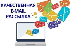 База данных пользователей магазина Wildberries 7 - kwork.ru