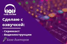 Сделаю автоответчик, IVR на английском языке - женский голос 7 - kwork.ru