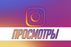 Картинка для истории Instagram, Иконка для истории Instagram 22 - kwork.ru
