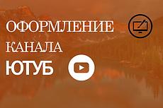 Рерайтинг, 7000+ знаков, текст для вас 12 - kwork.ru