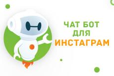Сделаю 2 ярких варианта обложки для группы VK 29 - kwork.ru