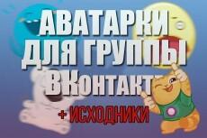 Оформление Вашего Youtube канала 22 - kwork.ru