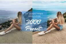 Шаблоны бесконечной ленты для инстаграма 90 штук с новинками 2019 г 23 - kwork.ru