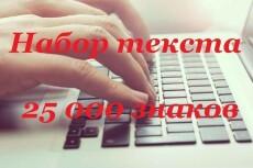 15 установок приложения в Google Play 6 - kwork.ru