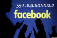 Напишу уникальную статью для Вашего сайта до 5000 збп 15 - kwork.ru