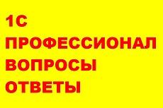 Как снимать интересные сториз в инстаграм 60 - kwork.ru