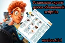 Аккаунты Yandex почта 20 аккаунтов yandex. RU 8 - kwork.ru