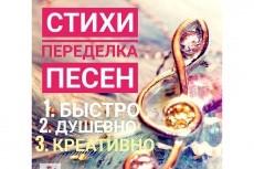 Макияж на фото Дамам!Красивый мэйк-залог успеха,мужчины любят глазами 10 - kwork.ru