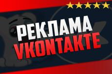 Подписчики в Youtube 45 - kwork.ru