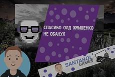 Создам крутую шапку или обложку для соц-сетей 12 - kwork.ru