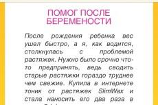 Сделаю обложку на шапку в социальных сетях 6 - kwork.ru