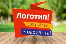 Удалю фон с изображения 6 - kwork.ru