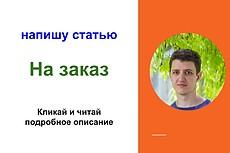 Сервис фриланс-услуг 213 - kwork.ru