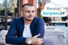База ЛПР 7.5 млн контактов. Все компании России 19 - kwork.ru
