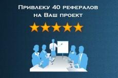 Наберу текст быстро и качественно из любого формата в Word 4 - kwork.ru
