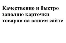 Отредактирую картинки 3 - kwork.ru