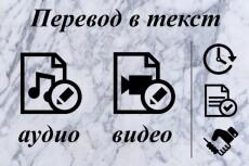 Набор текста, бланков, таблиц, формул и др 3 - kwork.ru