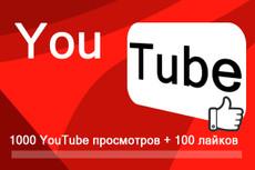 Создам логотип в 3 вариантах 4 - kwork.ru