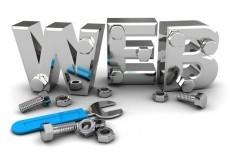 Создам сайт под ключ 3 - kwork.ru