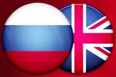 Паспорт безопасности объекта и акт обследования и категорирования 5 - kwork.ru