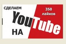 Найду все плохие ссылки у вашего сайта 5 - kwork.ru