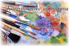 Грамотный набор текста 6 - kwork.ru