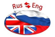 Наберу текст или сделаю транскрибацию аудио и видео в текст 3 - kwork.ru