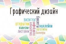 Создам логотип для Вашей компании 40 - kwork.ru